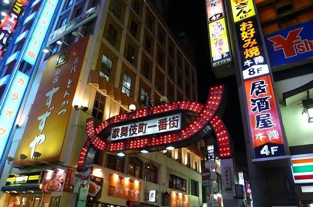 【東京】歌舞伎町の風俗男性求人