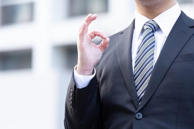 メンズバニラには風俗業界への転職に役立つ情報が満載!